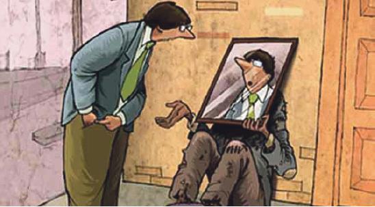 ilustración empatia
